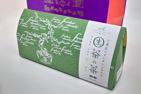 京都北山マールブランシュ;生茶の菓